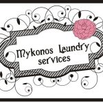 MYKONOS LAUNDRY SERVICES